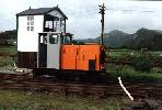 smart orange and grey locomotive